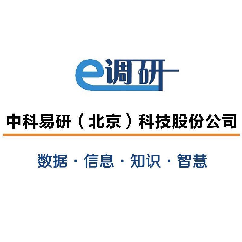 双鸭山免费的招聘网+java开发工程师