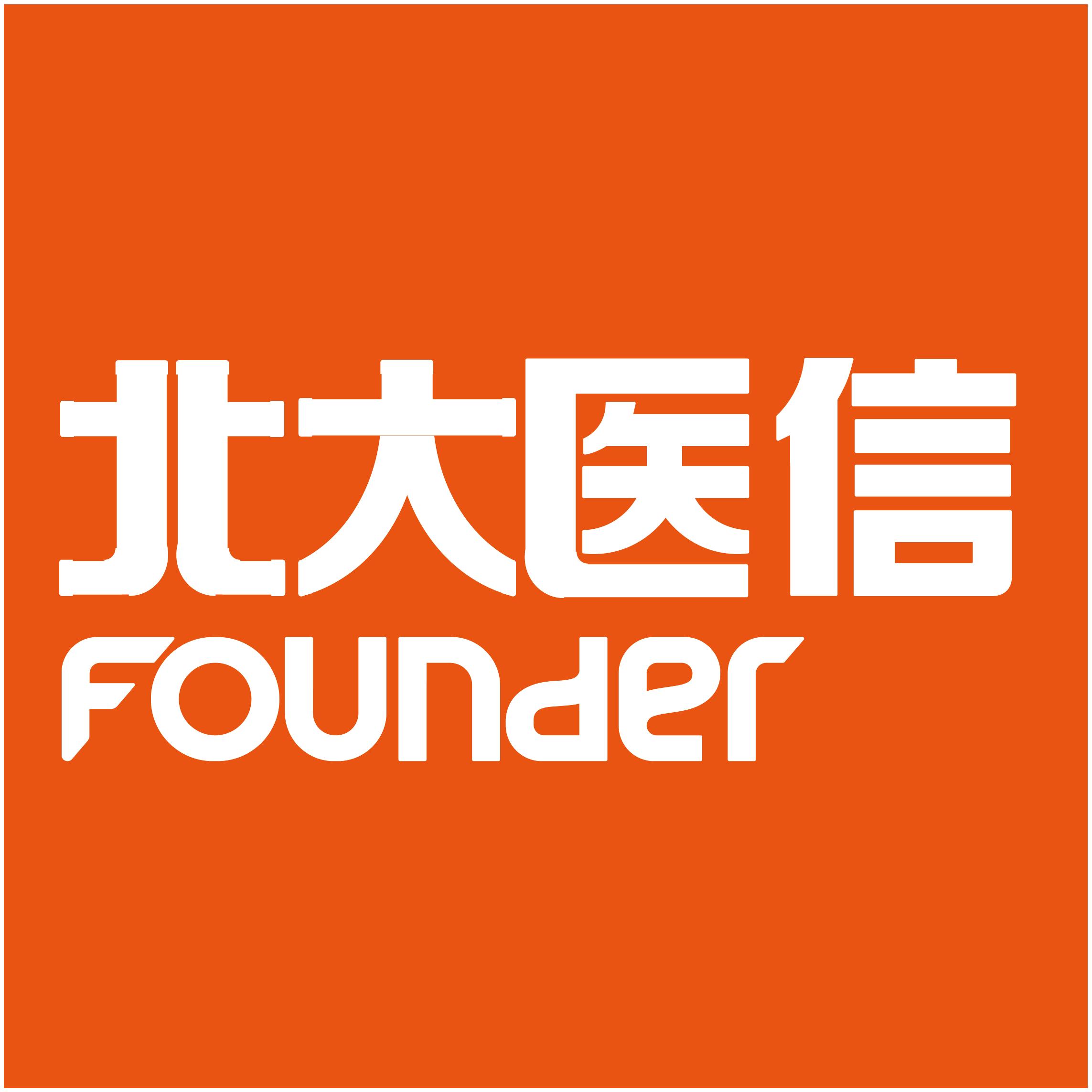 北大医信logo