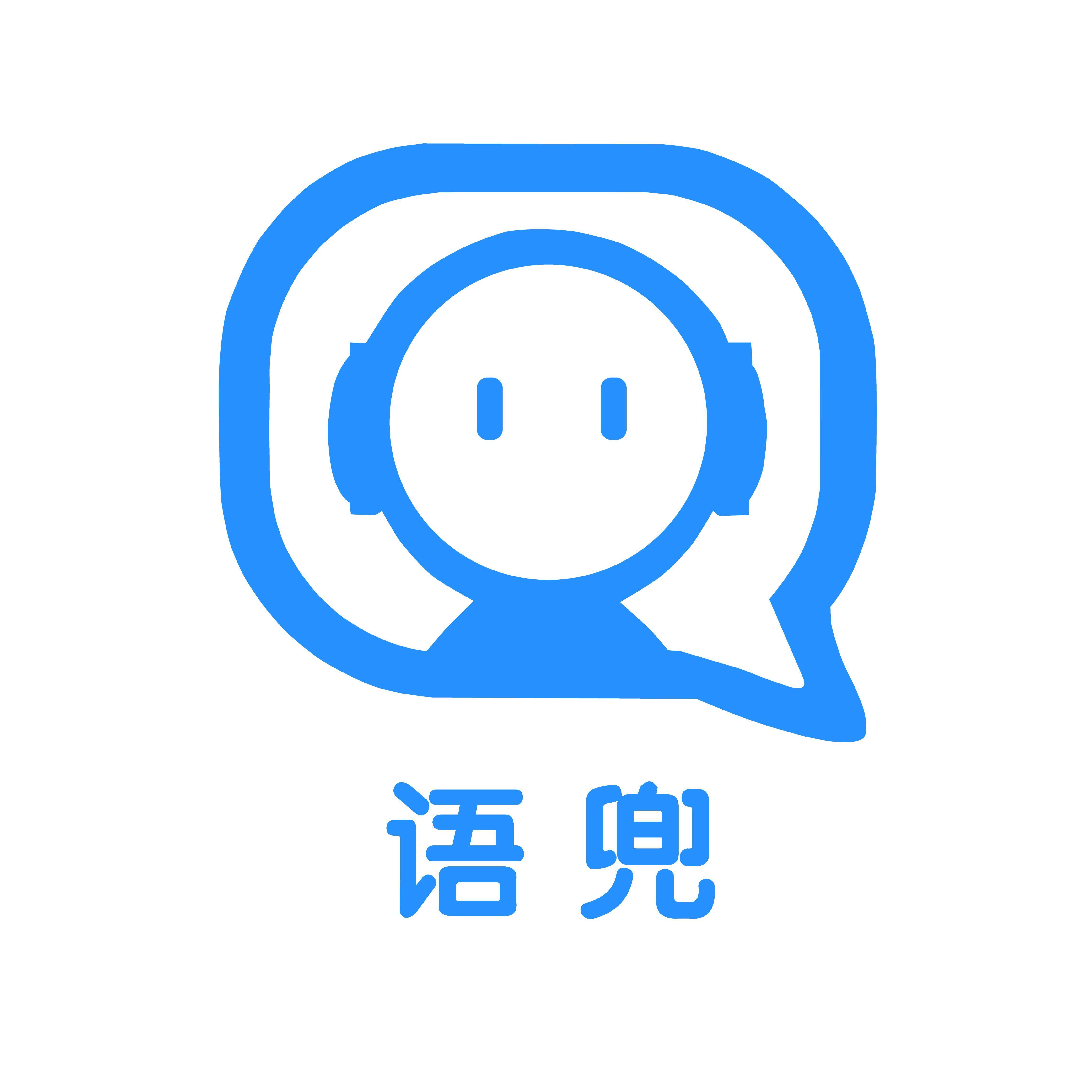 深圳市图灵机器人有限公司