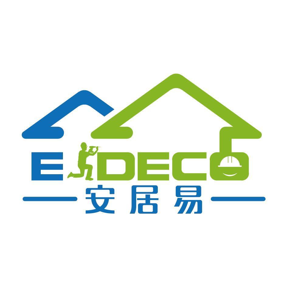 南京灿然网络科技有限公司