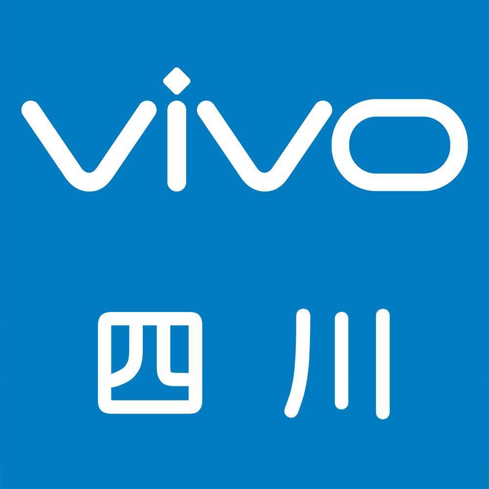 vivo职能手机(四川)logo