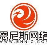 海南招人用什么网站+网站建设销售