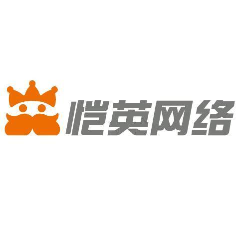 襄陽招聘職位+愷英網絡