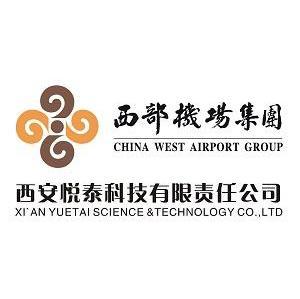 西部机场集团悦泰科技公司