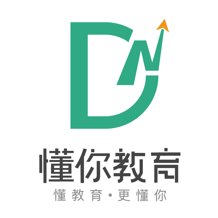襄陽找工作的好網站+java開發工程師