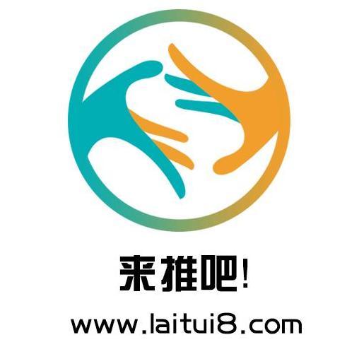 来推吧招聘-上海谷雪网络科技有限公司招聘-拉
