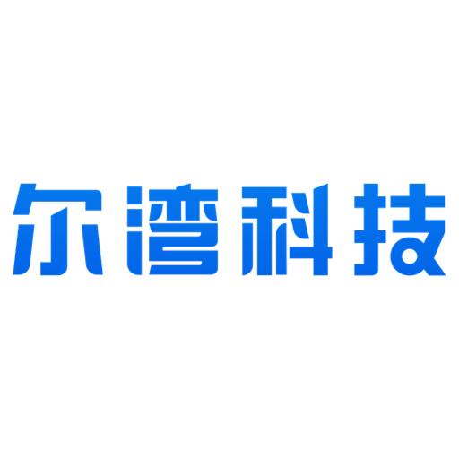 河南招聘高薪职位+尔湾科技