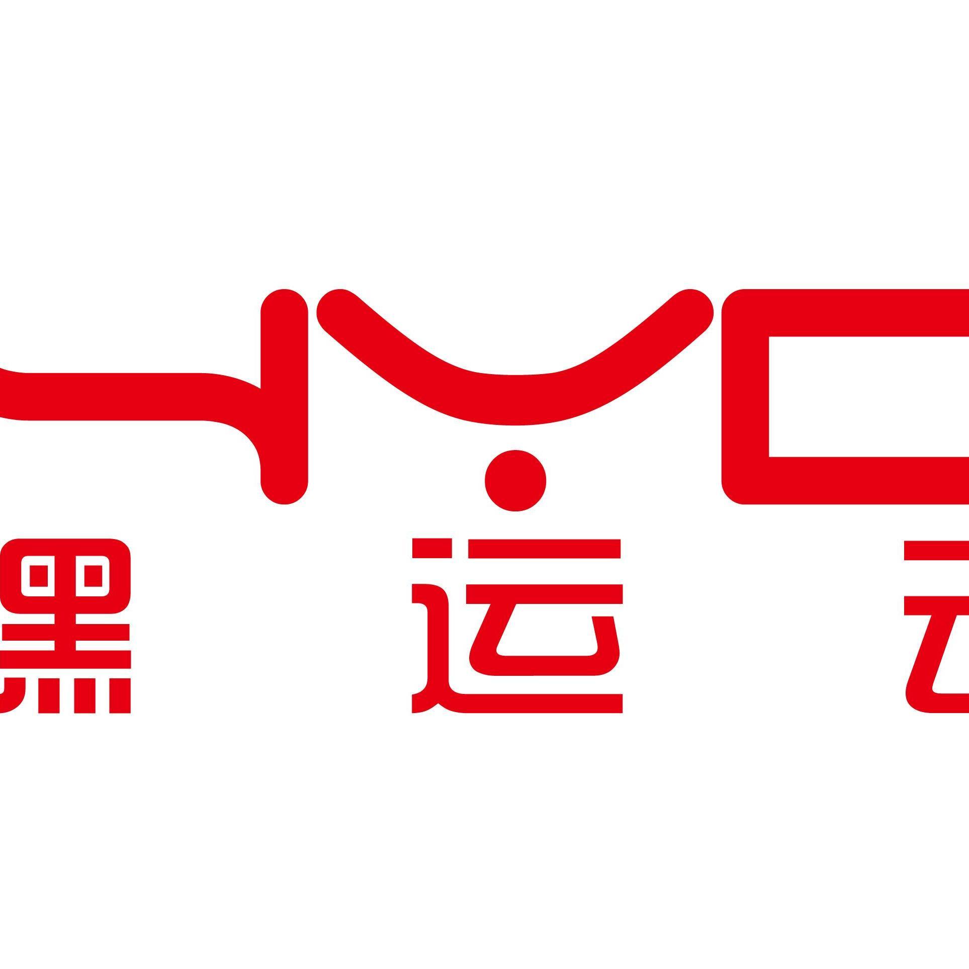 嘿运动logo图片