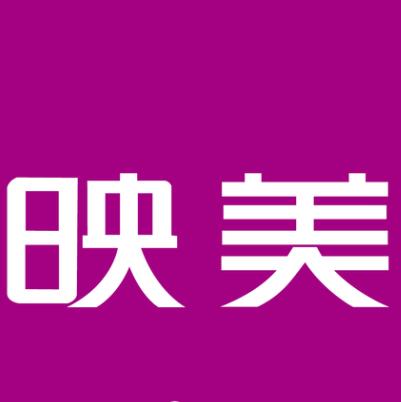 漳州找工作人才网+工业设计师