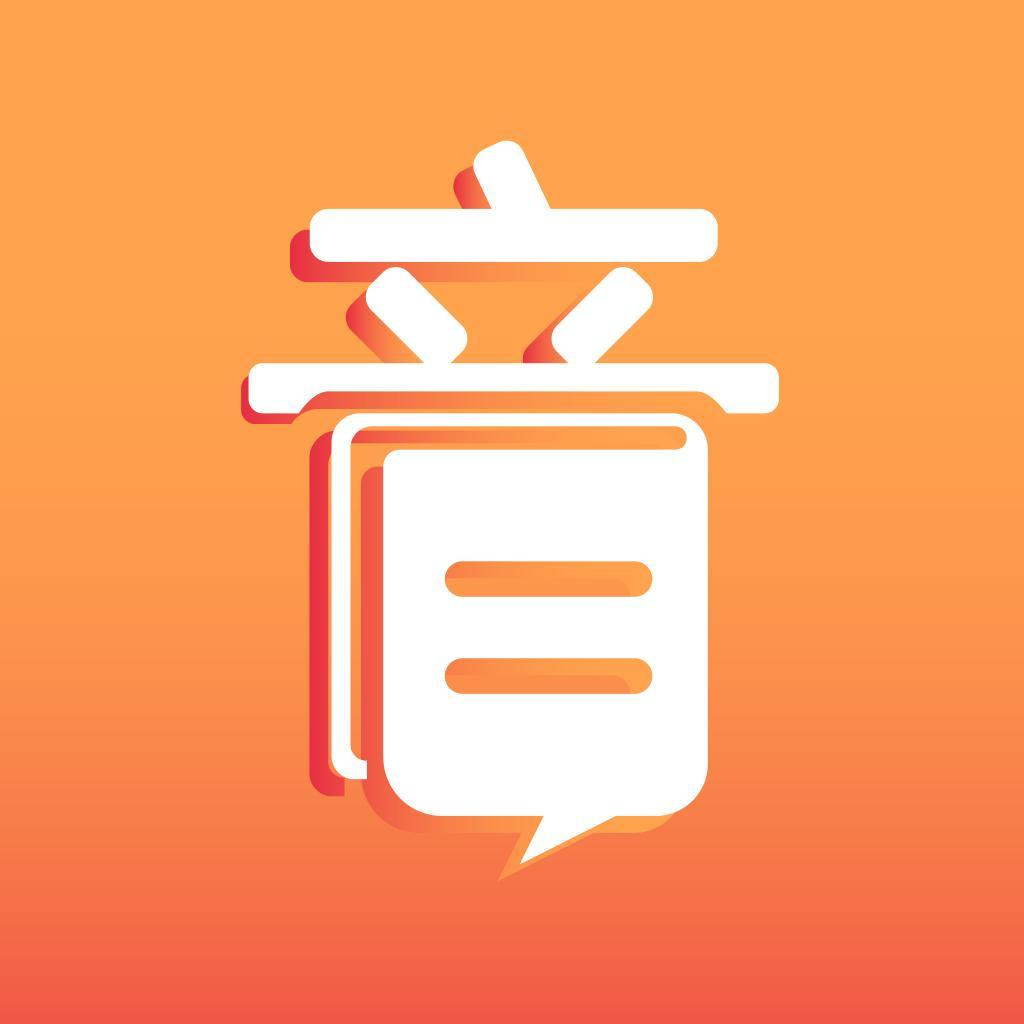 黑河免费招聘信息网站+iOS开发工程师