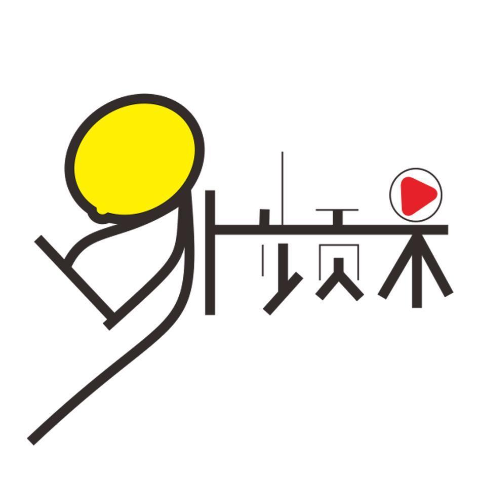 青岛在哪里发布招聘信息+python计算机方向暑假工