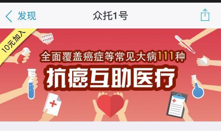 众托帮招聘-上海仲托网络科技有限公司招聘-拉