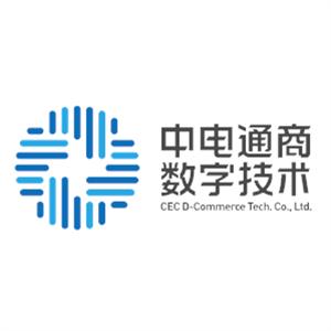 襄阳地区招聘信息+云平台运维工程师