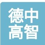 荆州招聘发布网+销售主管经理