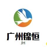 晋中日企招聘会+网络销售