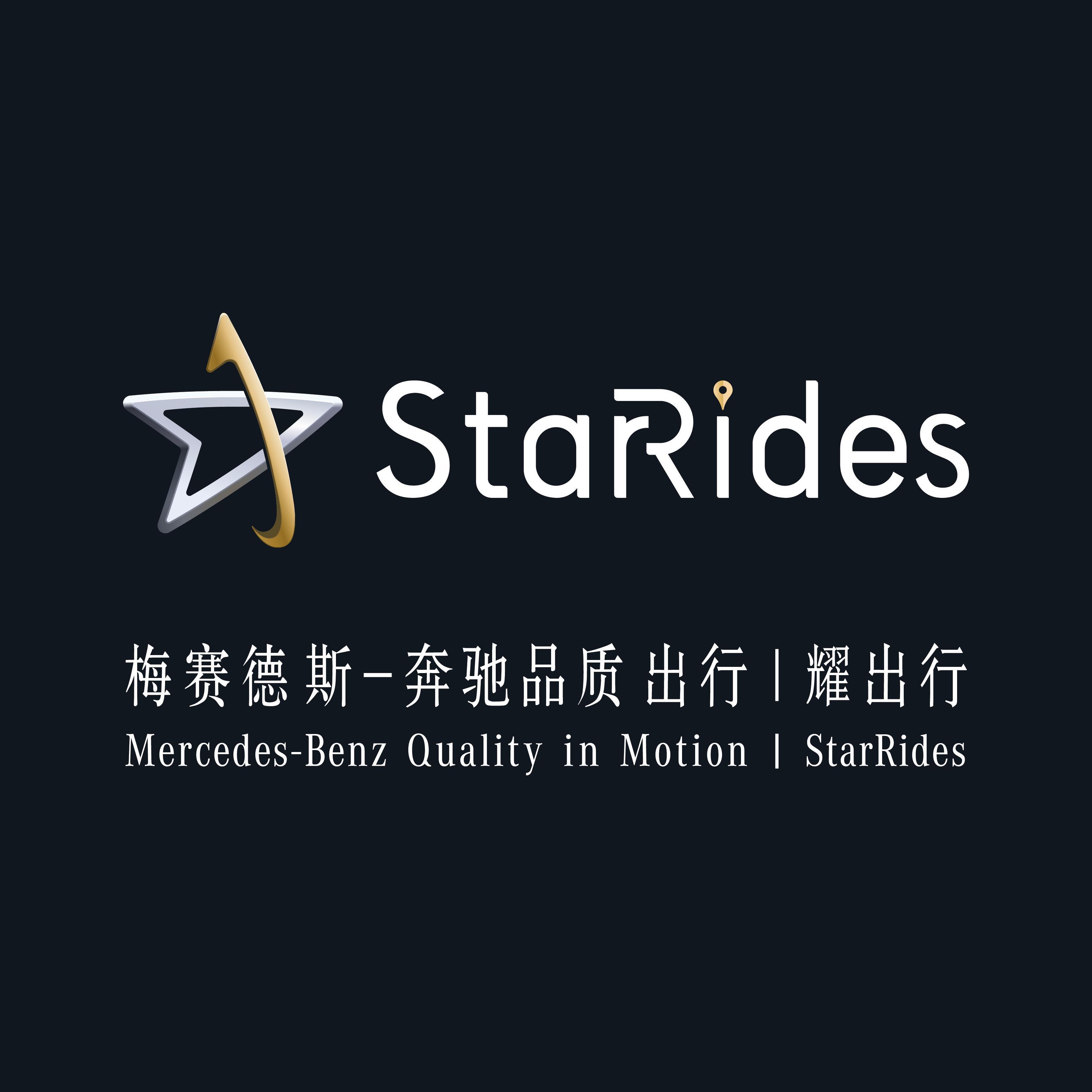 绥化免费发布招人信息+蔚星科技