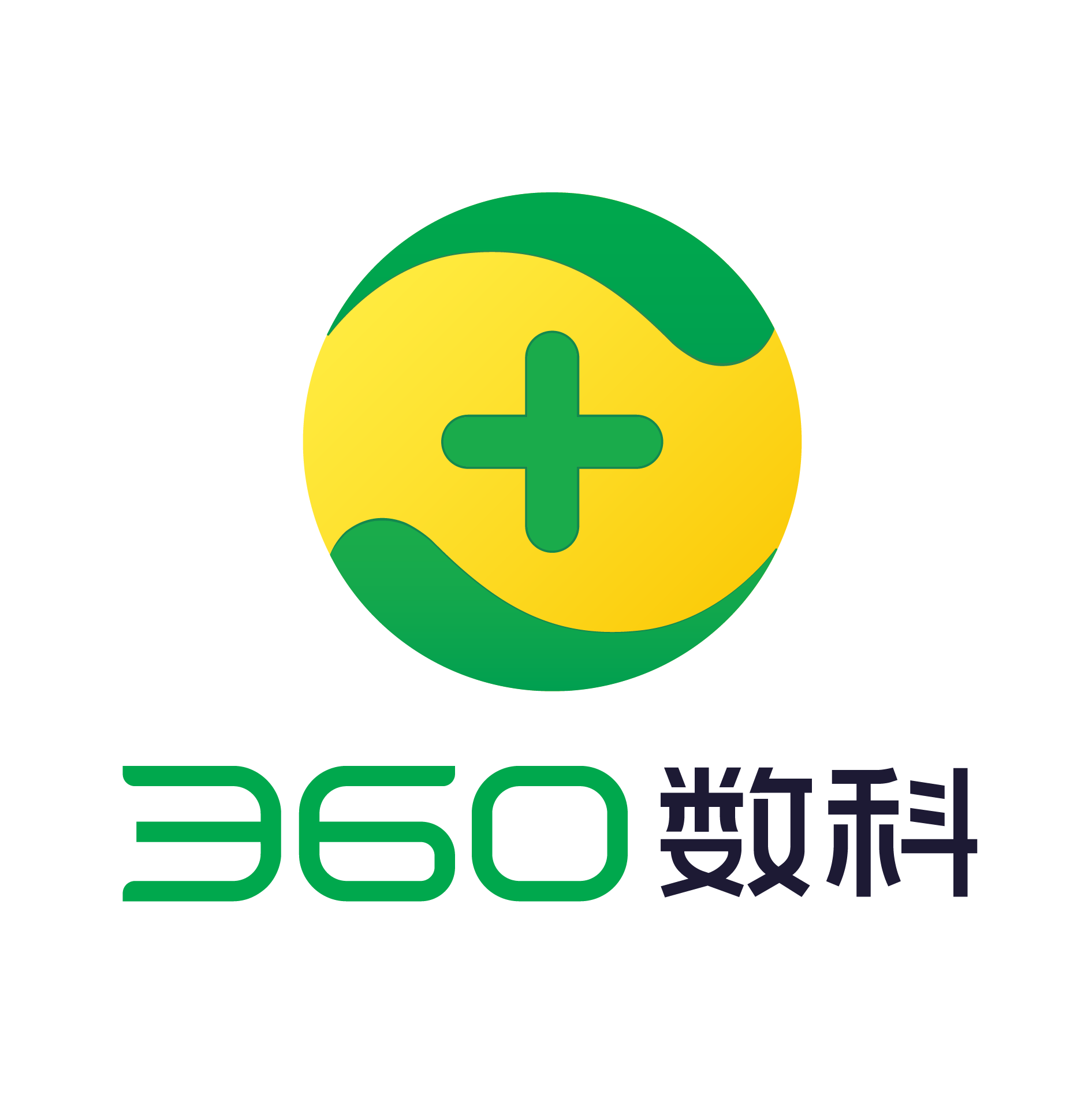 青海什么网找工作靠谱+360数科