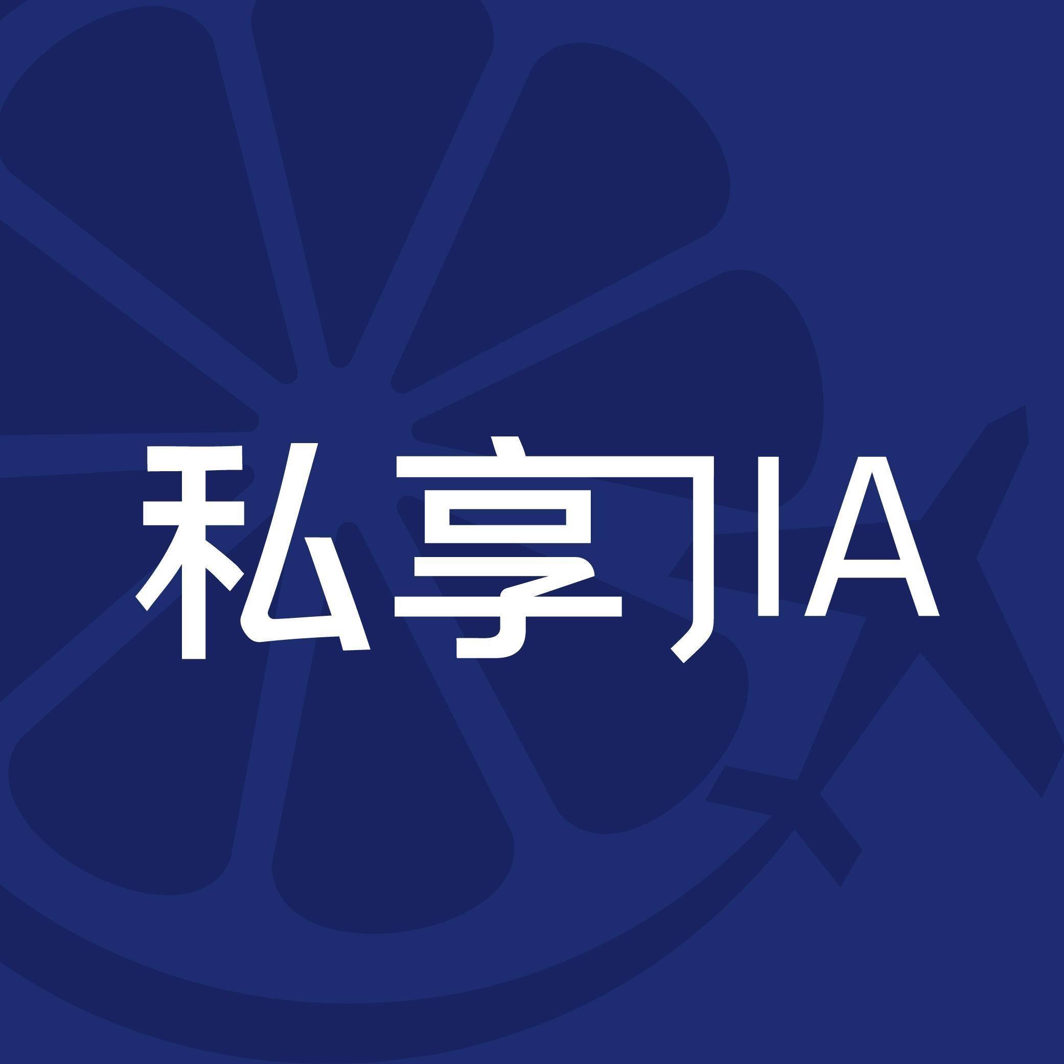 推广策划招聘-上海欢旅金融信息服务有限公司招聘图片