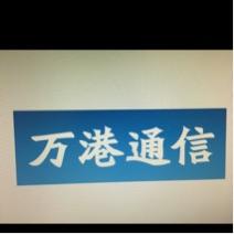 四川高薪招聘+市场营销 (销售软件、农副产品、收银系统)