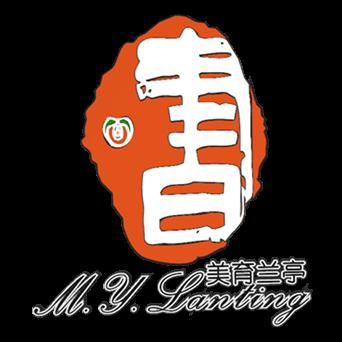 兰亭书画院教育发展(深圳)有限公司