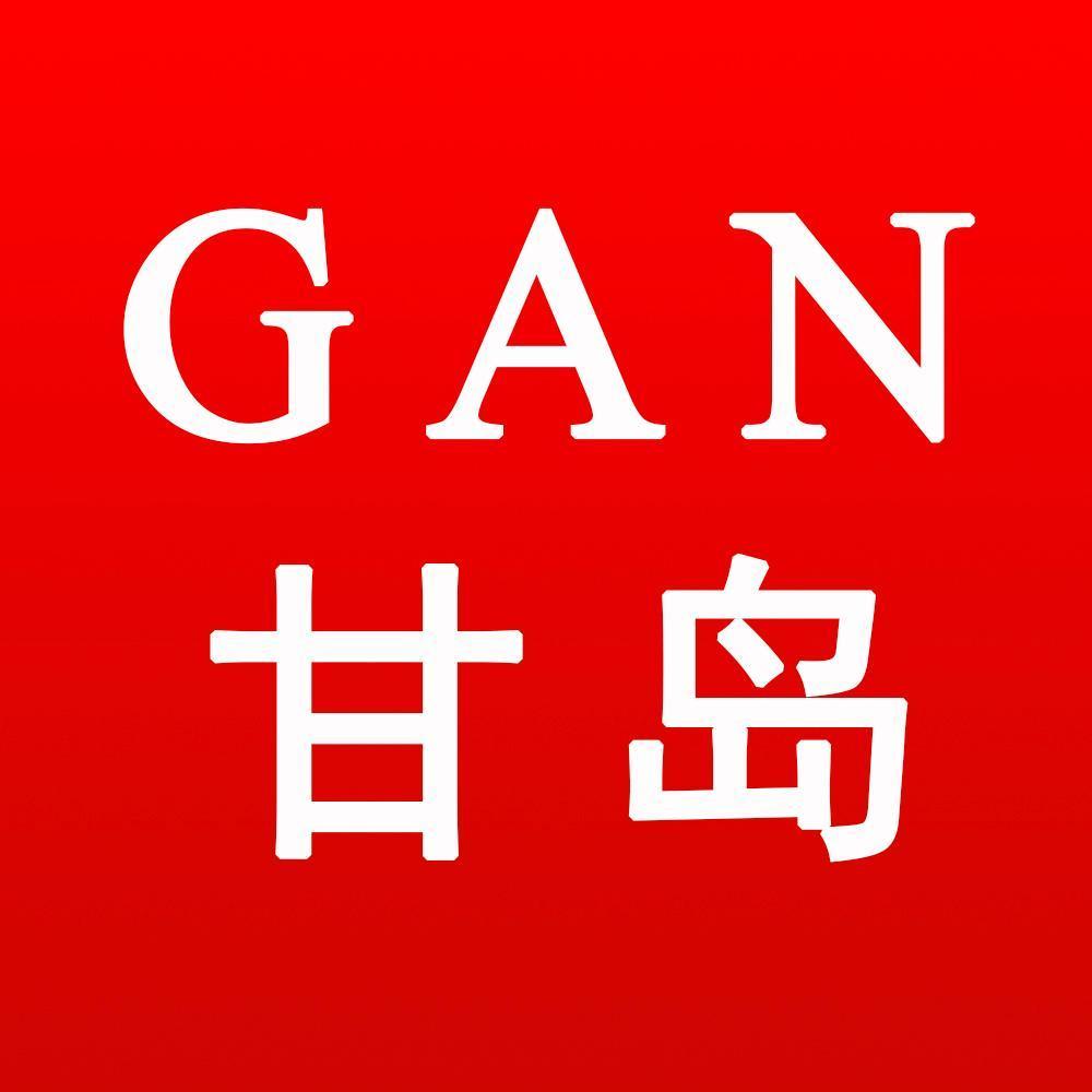 广安最新人才网+新媒体微博运营