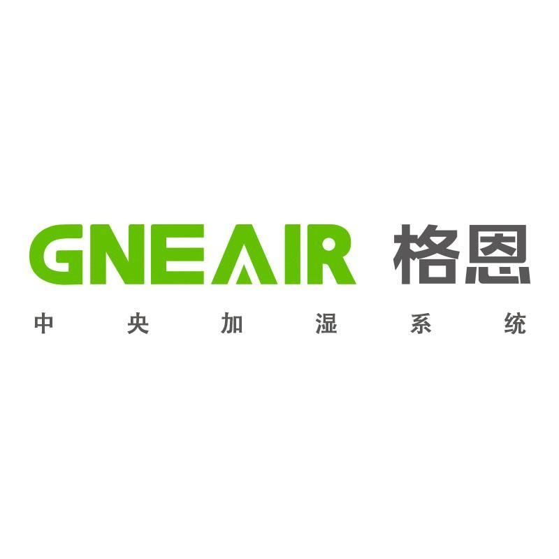 湖南免费发布职位网站+渠道销售经理大客户