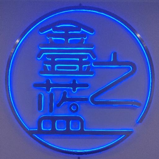 鑫之蓝传媒