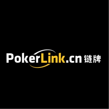 链牌 PokerLink