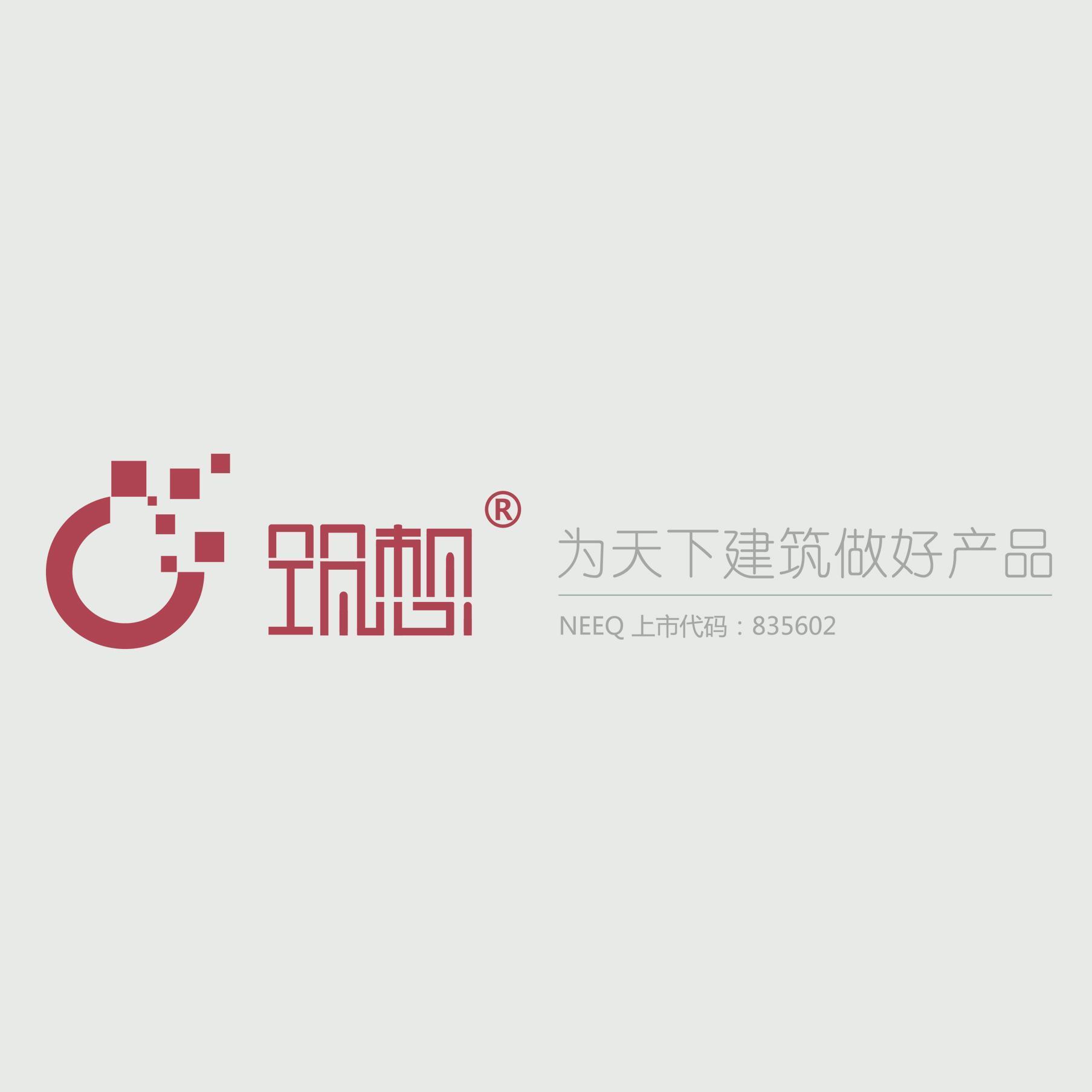 绥化近期招聘会+前端开发工程师