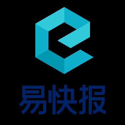 绥化留学生求职网+北京合思信息(易快报)