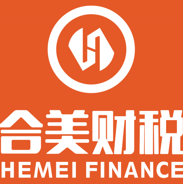 杭州人才中心网站+销售顾问