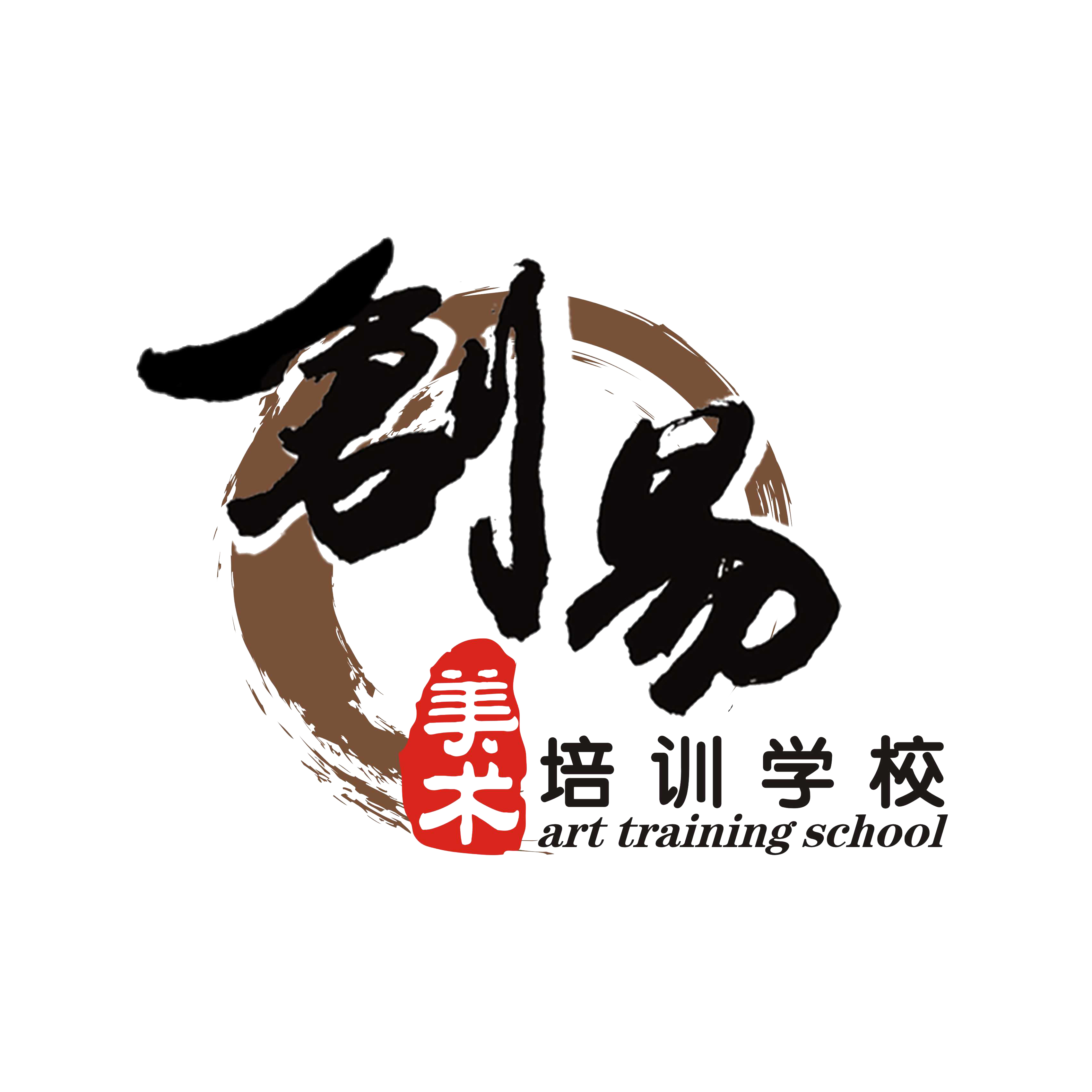 鹤岗大学生求职+美术老师