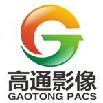 广州高通影像技术有限公司
