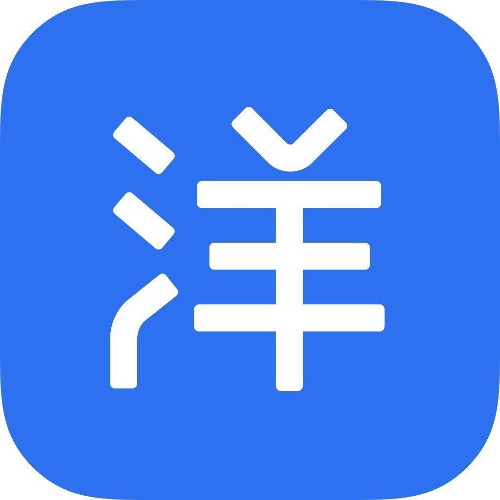 银川电信网络工程师招聘+洋钱罐