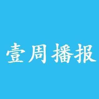 杭州添玺文化传媒有限公司