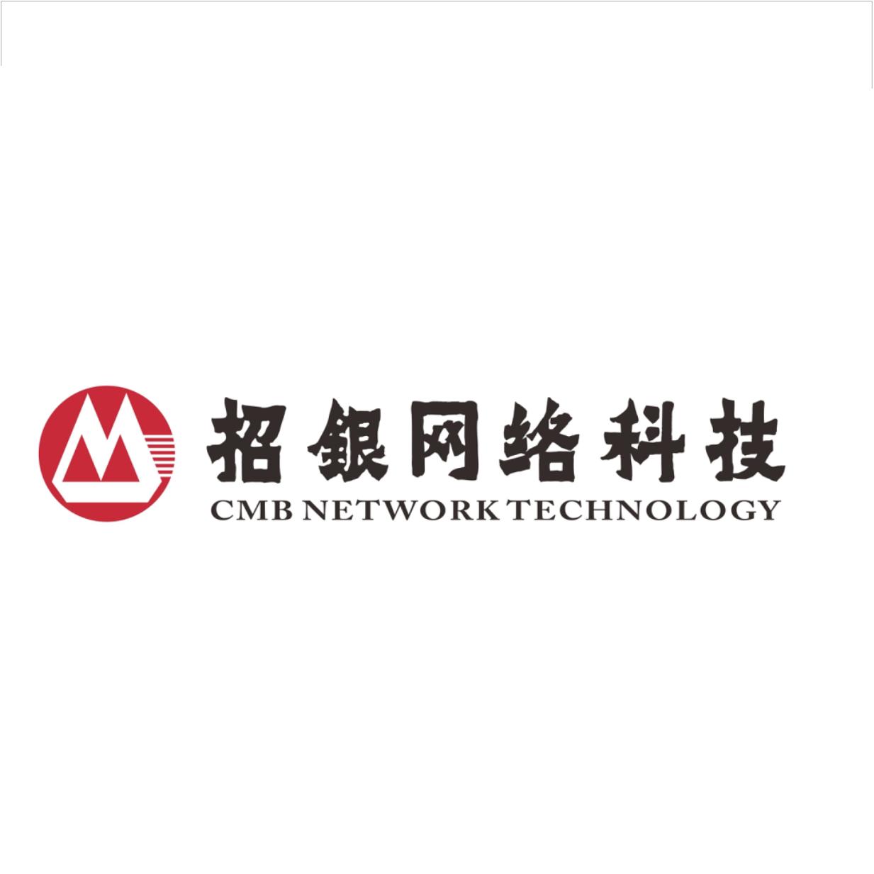 松原求职信息发布网+测试开发工程师