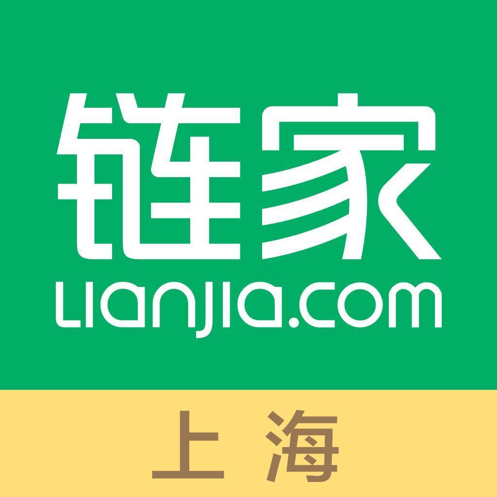 漳州发布职位的招聘网站+上海链家