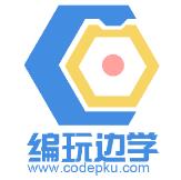 编玩边学logo