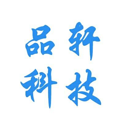 银川电信网络工程师招聘+高级PHP工程师