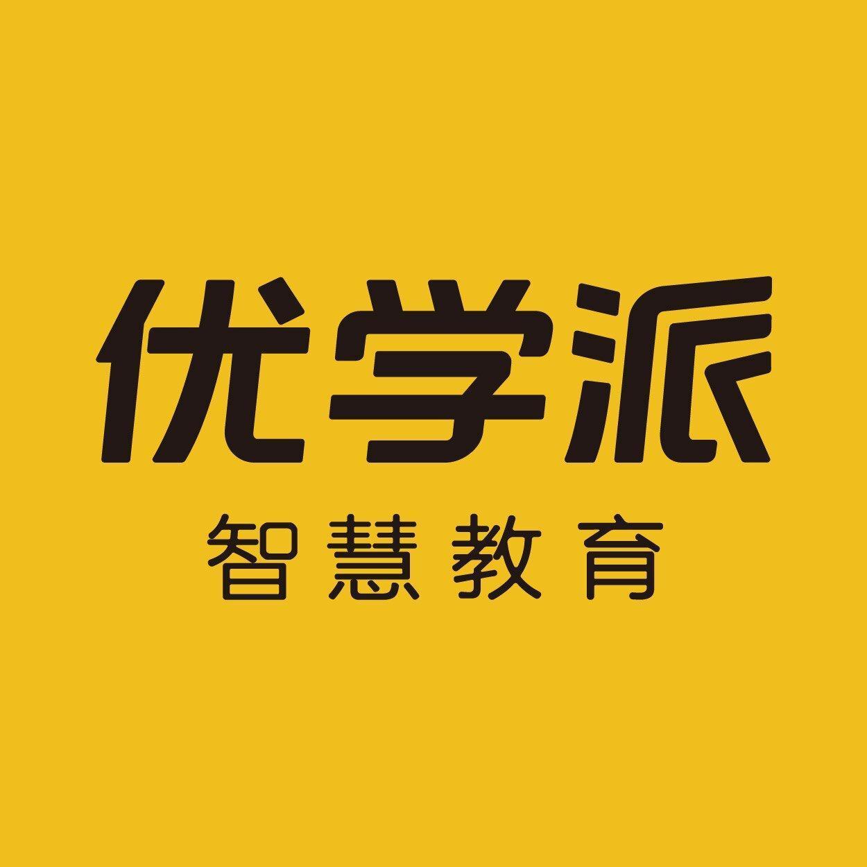 襄陽招聘最新信息+KA經理