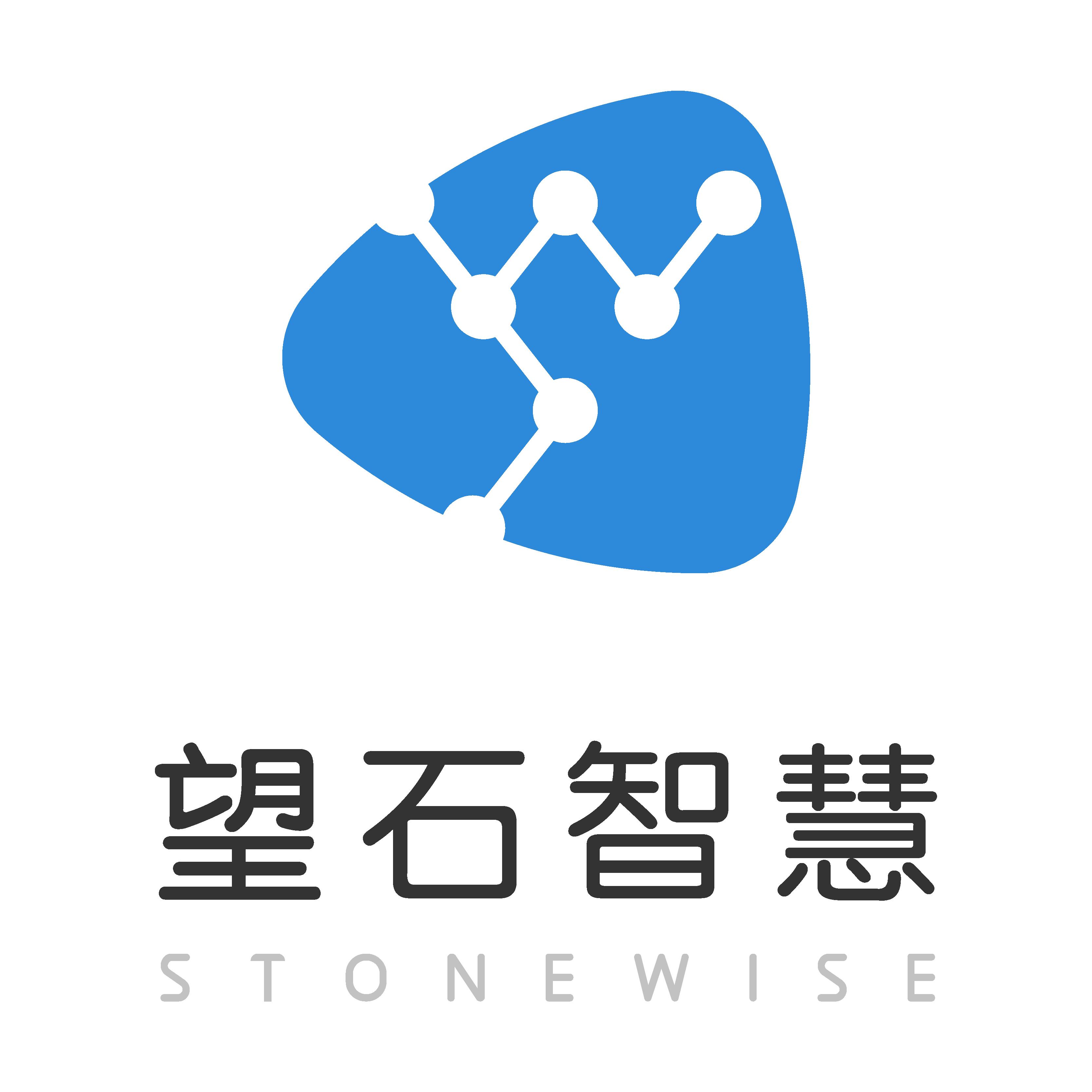 北京望石智慧科技有限公司