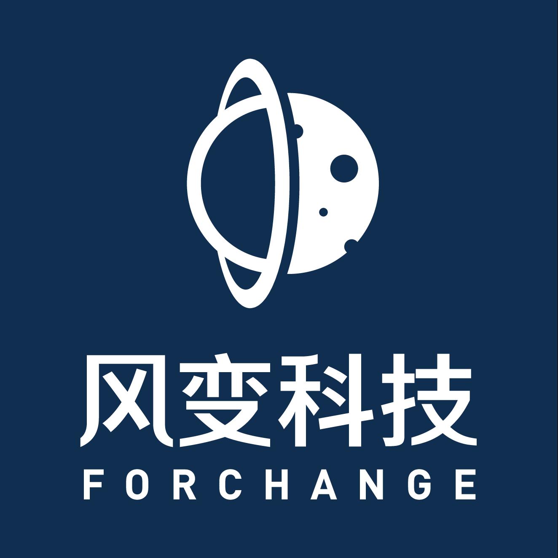 承德免费招聘求职+风变科技(深圳)有限公司