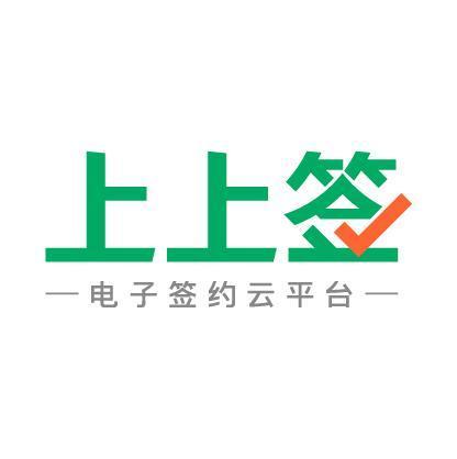 襄陽招聘最新信息+上上簽
