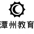 绥化近期招聘会信息+潭州教育