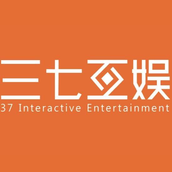 美术设计师(2D|3D)招聘+三七互娱