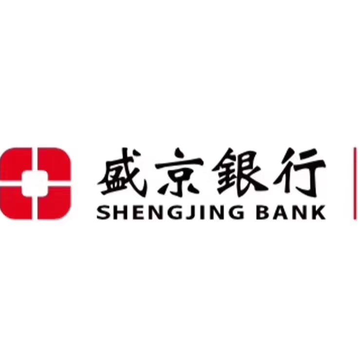 盛京银行信用卡中心