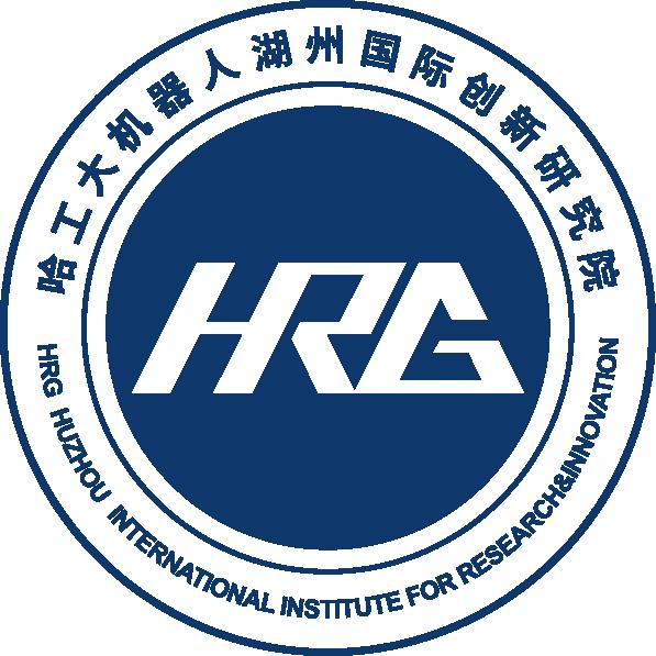 哈工大机器人湖州国际创新研究院