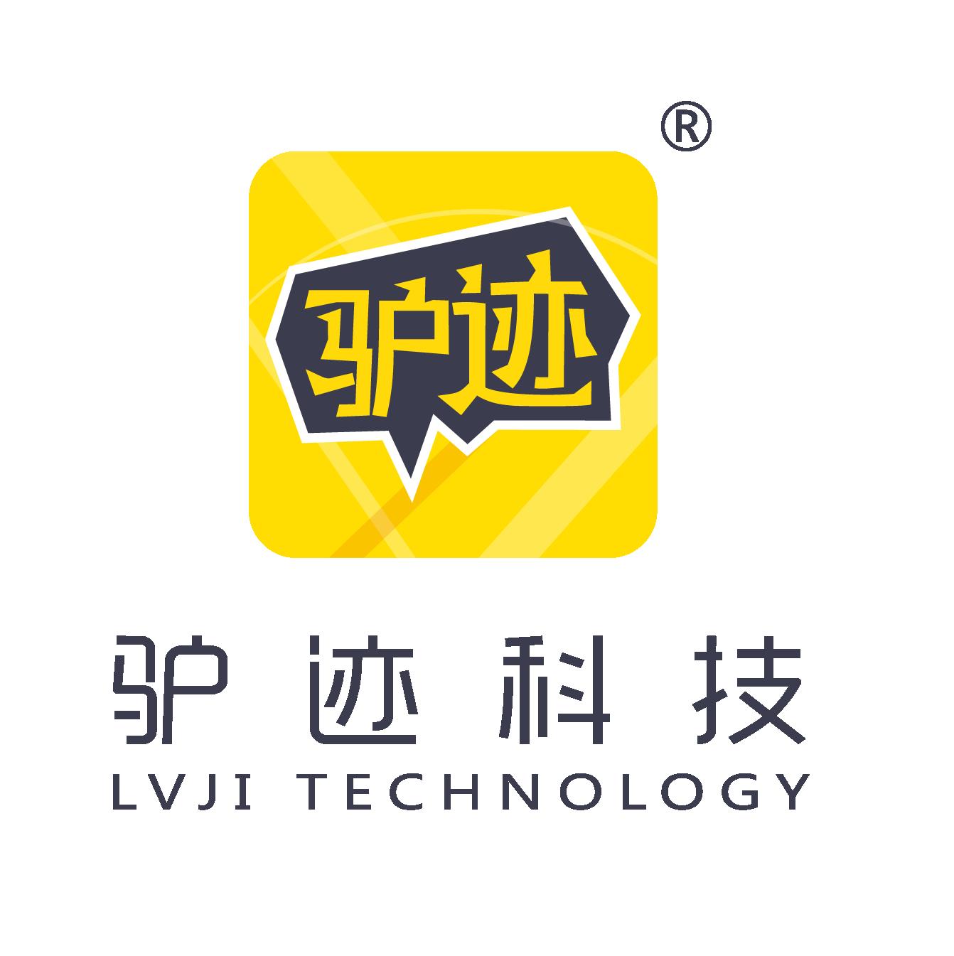 泰州招聘人员信息+驴迹科技