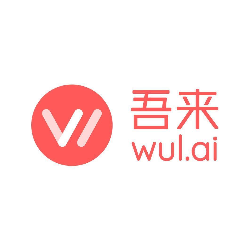 上海奔影网络科技有限公司