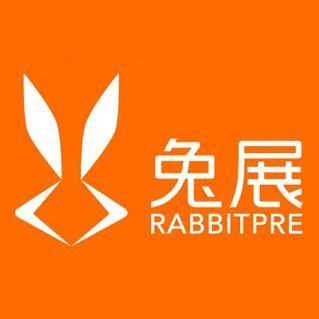 泸州企业招聘信息发布+兔展RABBITPRE